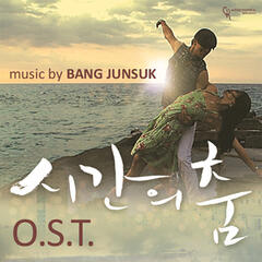 시간의 춤 Dance of Time (Music from the Korean Film)