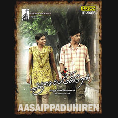 Aasaippaduhiren (Original Motion Picture Soundtrack)
