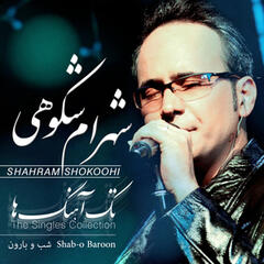 The Singles: Shab-O Baroon