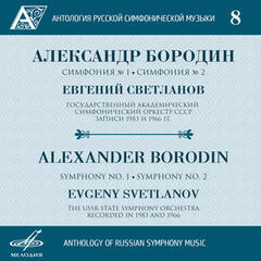 Anthology of Russian Symphony Music, Vol. 8