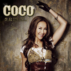 COCO 1994-2008 Best Collection