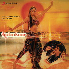 Kalaakaar (Original Motion Picture Soundtrack)