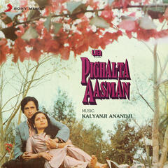 Pighalta Aasman (Original Motion Picture Soundtrack)