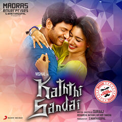 Kaththi Sandai (Original Motion Picture Soundtrack)