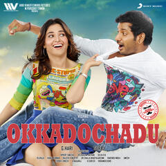 Okkadochadu (Original Motion Picture Soundtrack)
