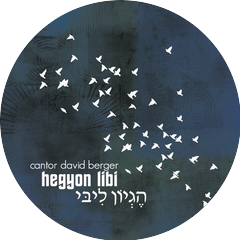 Cantor David Berger