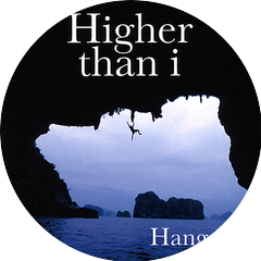 Higher Than I