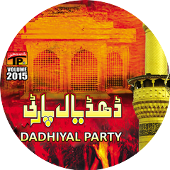 Dadhiyal Party