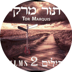 Tor Marquis תור מרקי