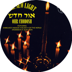 Ohr Chodosh & The Josh Goldberg Orchestra