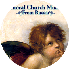 The St. Petersburg Choral Ensemble