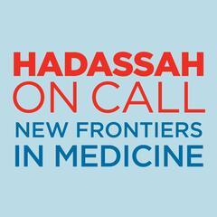 Hadassah On Call