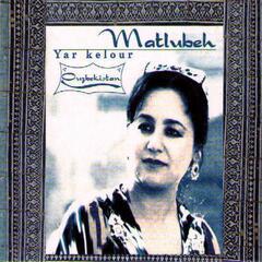 Yar Kelour