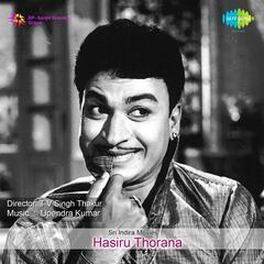 Hasiru Thorana