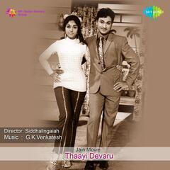 Thaayi Devaru