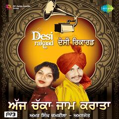 Desi Raakad Amar Singh Chamkila And Amarjot Volume 1