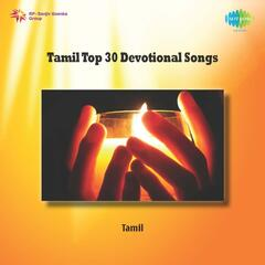 Tamil Top 30 Devotional Songs