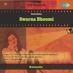 Swarna Bhoomi