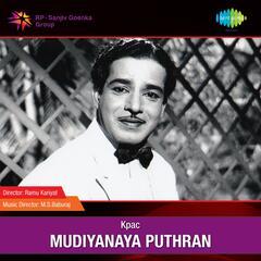 Mudiyanaya Puthran Drama