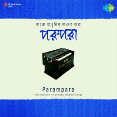 Bangla Adhunik Gaan Volume 2