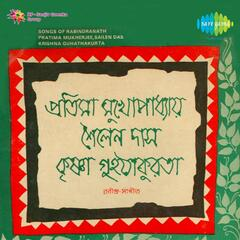 Songs Of Rabindranath Sailen Das Pratima Mukherj