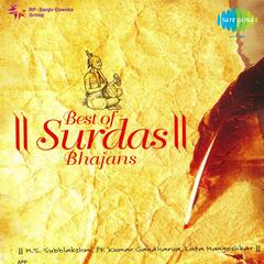 Best Of Surdas Bhajans