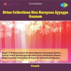Dvine Collections Siva Narayana Ayyappa Gaanam