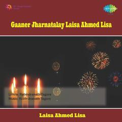 Gaaner Jharnatalay Laisa Ahmed Lisa