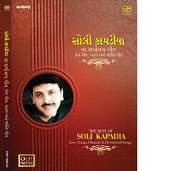 Soli Kapadia Ghazals Geets And Devotional Songs
