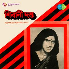 Assamese Modern Songs