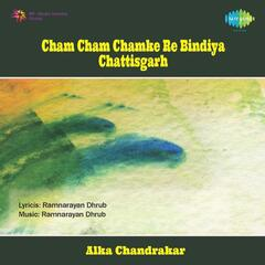 Cham Cham Chamke Re Bindiya