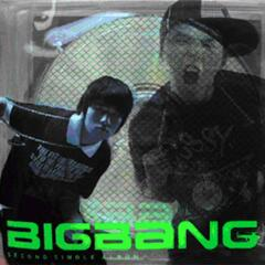 BIGBANG Is V.I.P.