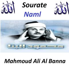 Sourate Naml