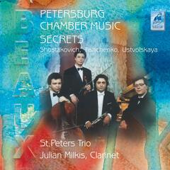 Petersburg Chamber Music Secrets