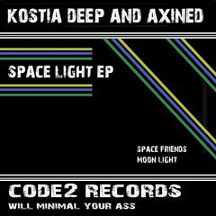 Space Light - EP