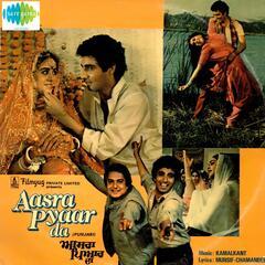 Aasra Pyaar Da