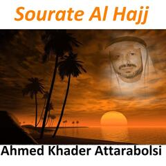 Sourate Al Hajj