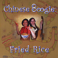 Chinese Boogie : Fried Rice - Kids learn the Chinese language and culture with this fun and interactive CD