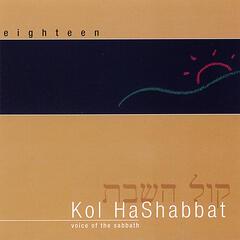 Kol Hashabbat-voice Of The Sabbath