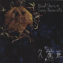 Blind Stars and Crazy Diamonds