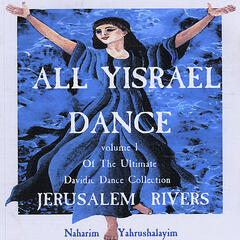 All Yisrael Dance