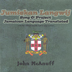 Jumiekan Langwig Alfabet Song and Project