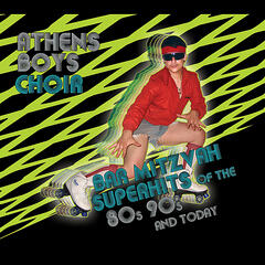 Bar Mitzvah Superhits of the 80's 90's and Today