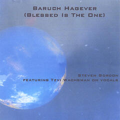 Baruch Hagever (Blessed Is The One)