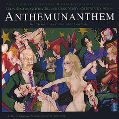 Anthemunanthem