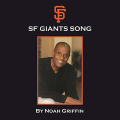 The Giants Song: A Tribute