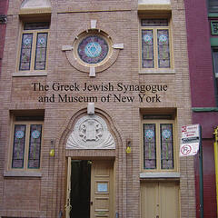 The Greek Jewish Synagogue and Museum of New York