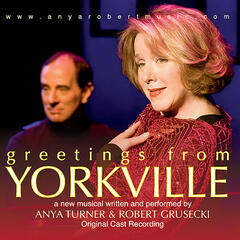 A Party with Turner & Grusecki (Original Cast Recording)