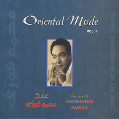 Oriental Mood, Vol. 4 (The Art of Mohamed Fawazy)
