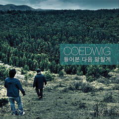 Coedwig (들어본 다음 말할게) [Tell You After Listen]